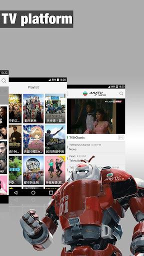 Screenshot for myTV SUPER in Hong Kong Play Store