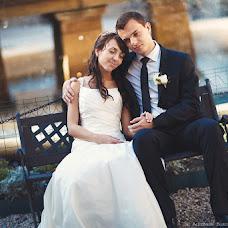 Wedding photographer Aleksandr Burdov (Burdov). Photo of 03.12.2013