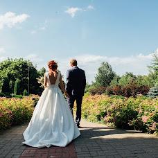 Wedding photographer Katya Solomina (solomeka). Photo of 14.05.2018