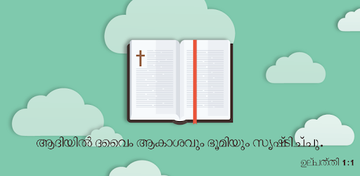 Malayalam English Bible 1 6 (Android) - Download APK