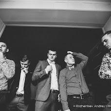 Wedding photographer Andrey Rozhencev (WedmastersStudio). Photo of 04.04.2016