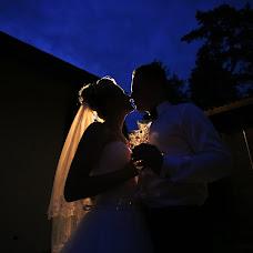 Wedding photographer Anastasiya Khromysheva (ahromisheva). Photo of 26.07.2016