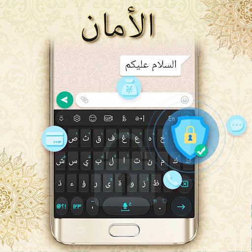 u062au0645u0627u0645 u0644u0648u062du0629 u0627u0644u0645u0641u0627u062au064au062d u0627u0644u0639u0631u0628u064au0629 - Tamam Arabic Keyboard 3.23.85 Screenshots 8