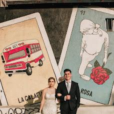 Wedding photographer Gama Rivera (gamarivera). Photo of 04.11.2017
