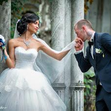 Wedding photographer Vladimir Esipov (esipov). Photo of 09.05.2016