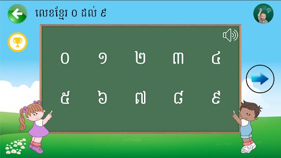Learn Khmer Alphabets - náhled