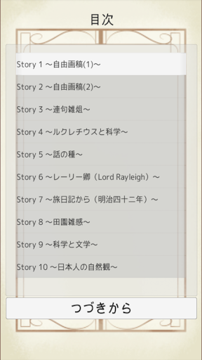 Terada Torahiko SelectionVol.1 1 Windows u7528 4