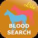 競馬血統データベース検索Lite【最新データ毎週更新!】