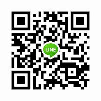 Line ID : ThanakornPongjina