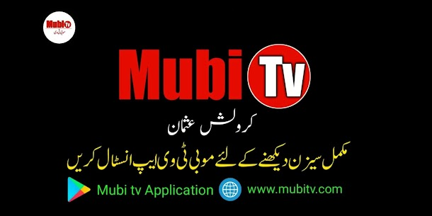 Mubi Tv 4