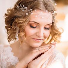 Wedding photographer Darya Selina (selinadariaru). Photo of 28.04.2018