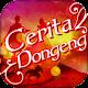 Download Kumpulan Dongeng Anak For PC Windows and Mac