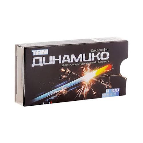 Динамико таб.п/о 100мг №4