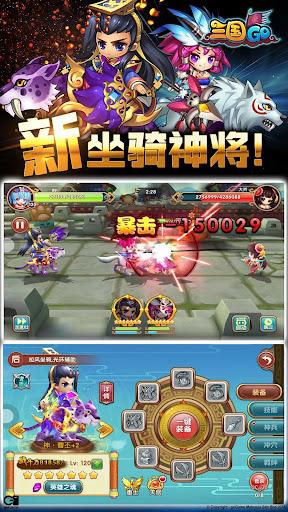 三国GO - 横向RPG三国手游 4.0.2 screenshots 1