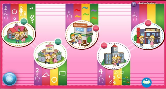 MELS Maths for Pre-schoolers - náhled