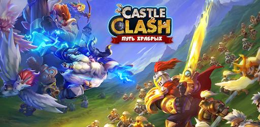 Castle Clash: Путь Храбрых for PC