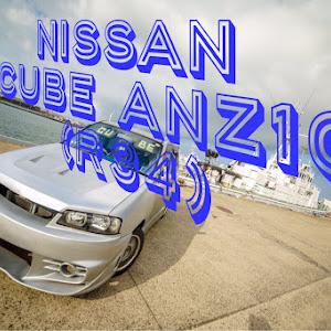 キューブ ANZ10 (R34)のカスタム事例画像 Shinさんの2020年07月31日15:17の投稿