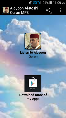 android Aloyoon Al-Koshi Quran MP3 Screenshot 0