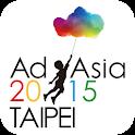 AdAsia 2015 Taipei