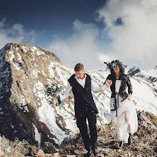 Wedding photographer Dmitriy Rey (DmitriyRay). Photo of 14.11.2017
