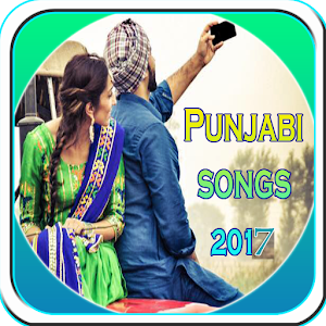 Punjabi Songs 2017