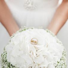 Wedding photographer Nikita Kret (nikitakret). Photo of 16.06.2014