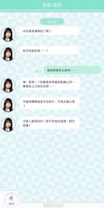 [乃木坂46官方]乃木恋~那天在坂道下,我墜入了情網~ 7