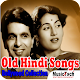Download Old Hindi Songs For PC Windows and Mac