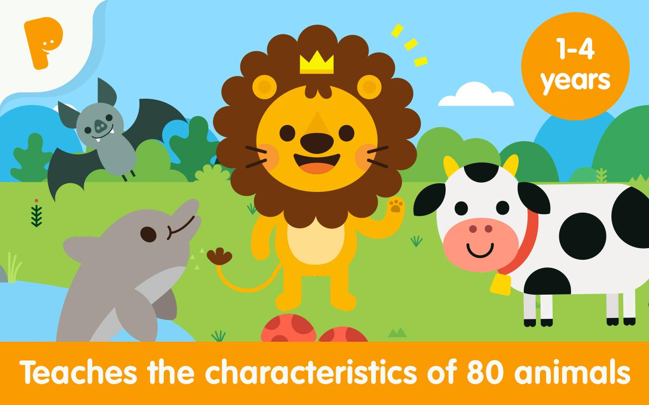 Animal Sounds for Toddlers- screenshot