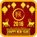 Chinese Lunar New Year 2016 icon