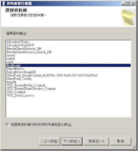 SQL03