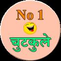 No.1 chutkule icon