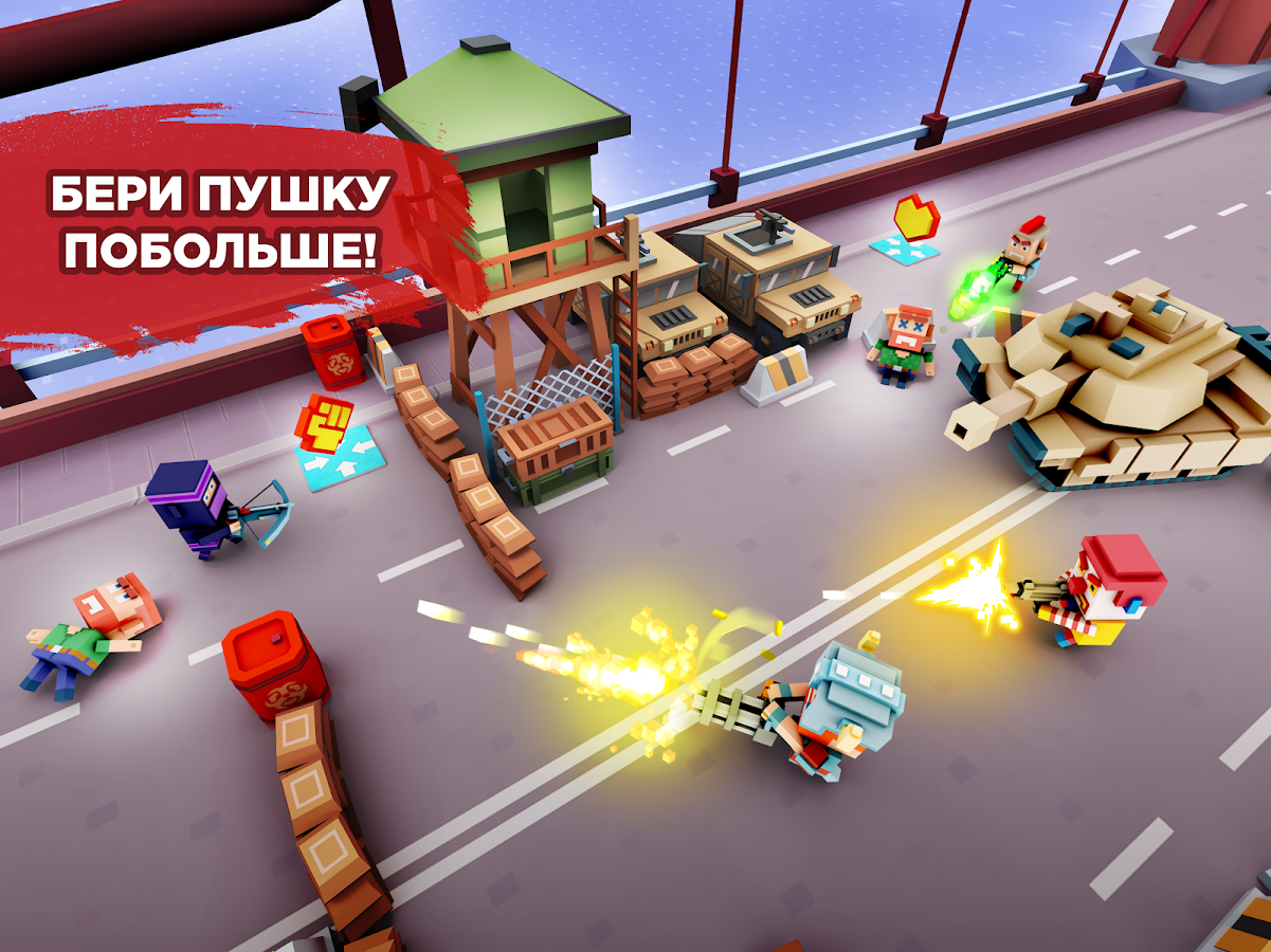 Pixel Arena Online: Multiplayer Blocky Shooter – скриншот