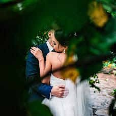 Wedding photographer Nikita Chaplya (Chaplya). Photo of 19.01.2016