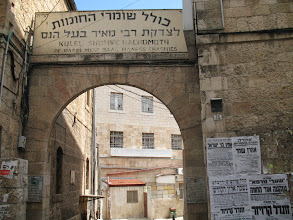 Photo: Jerusalem - Mea Shearim