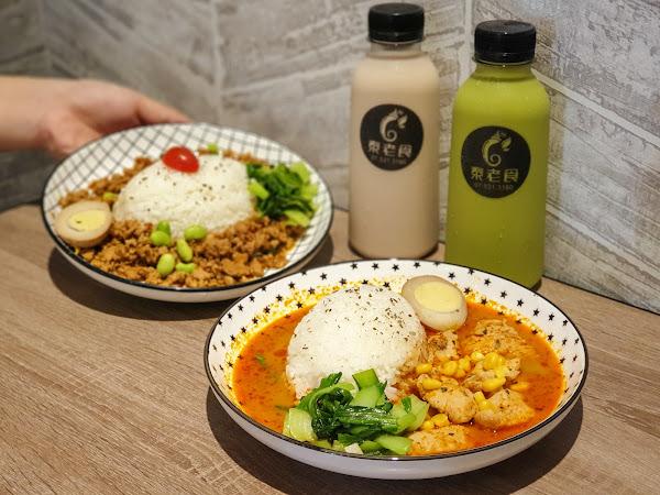 平價泰式料理,紅綠黃咖哩都能吃到-泰老食 ||鹽埕區、捷運鹽埕埔站美食