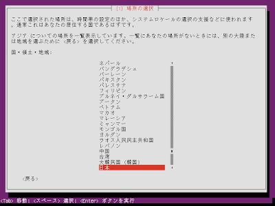 ubuntu_04