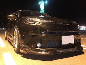 C-HR ZYX10 ド田舎Ver.03のカスタム事例画像 0303〆さんの2019年01月17日20:34の投稿