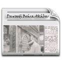 Dawoodi Bohra Akhbar (News) icon