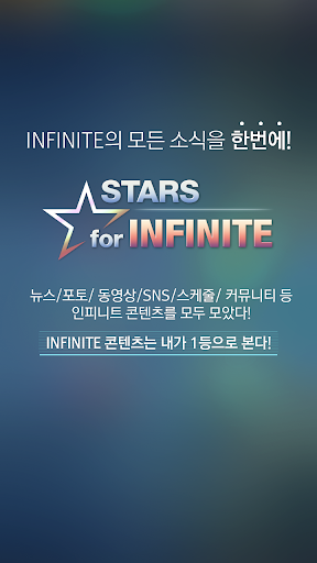 Star Chart Infinite on the App Store - iTunes - Apple