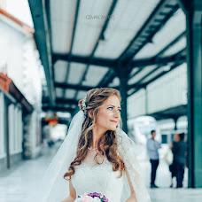 Wedding photographer Cemal can Ateş (cemalcanates). Photo of 23.09.2017