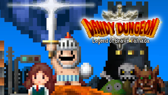 DANDY DUNGEON 15