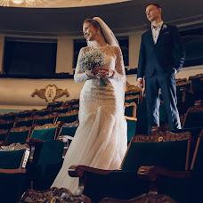 Wedding photographer Aleksandra Kaplaukh (AliseKa). Photo of 28.11.2017