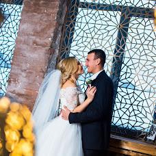 Wedding photographer Veronika Gerasimova (gerasimova7). Photo of 10.02.2017