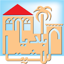 Amchit Municipality Download on Windows