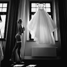 Wedding photographer Kamila Mądrzyńska (kmadrzynska). Photo of 22.05.2018