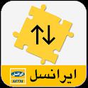 بسته اینترنت ایرانسل icon