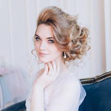 Wedding photographer Ekaterina Alduschenkova (KatyKatharina). Photo of 11.05.2018
