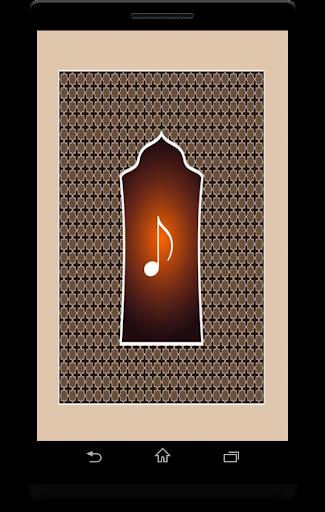 رنة تكبيرات العيد: علي ملا
