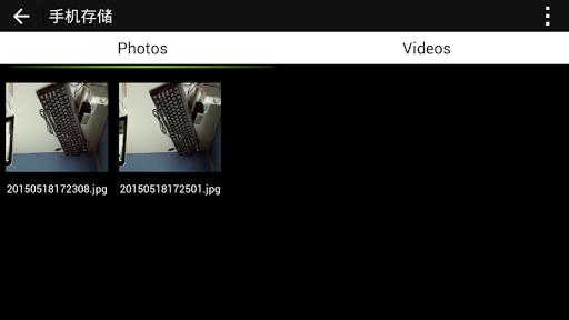 WIFI VIEW 2.0.4 screenshots 4